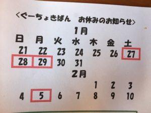 9C4DD1F2-4018-4F77-AA5F-AA84FCC38988