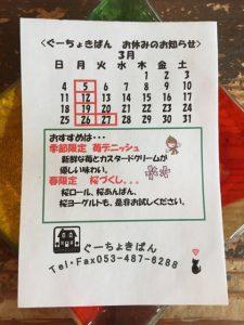 18841AC5-06BE-486F-A695-710444B0DD41