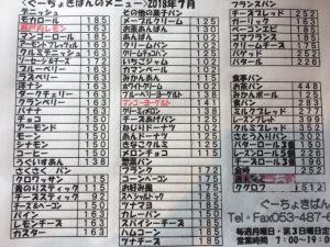 979CF962-0DC3-41C5-A112-C12E92A8ADC2