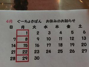 A82F4D9F-6A81-4AE6-94DD-B53FDE63D46D
