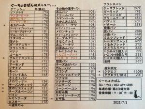 0ABDFD3A-3C1D-4BA9-BE7C-EB0345F5011F